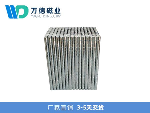 N35磁鐵定制生產