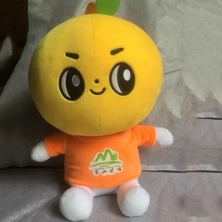 橙子毛絨公仔專業訂做_旺成動漫_卡通動漫_禮品卡通_兒童玩具
