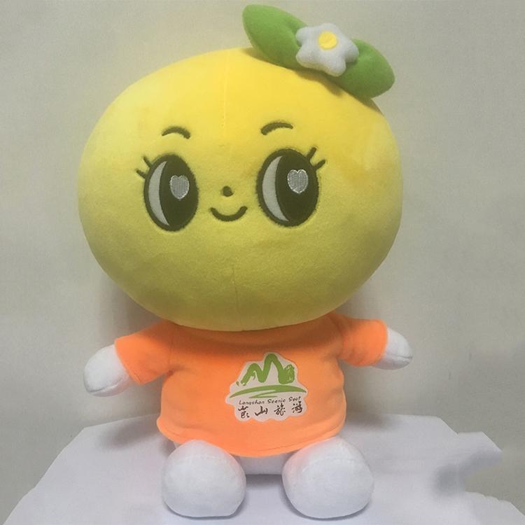 PVC毛絨公仔廠_旺成動漫_吉祥物_卡通動漫_橙子_玩具