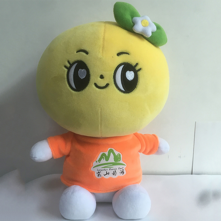 煙臺毛絨公仔工廠_旺成動漫_兒童玩具_高檔_玩具_橙子_可愛