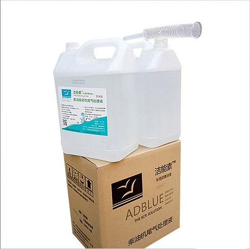 汽车尿素液