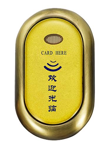 桑拿锁EM806-青古铜