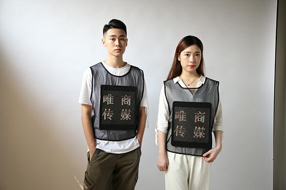 宣城屏幕衣服生产厂家 唯商文化