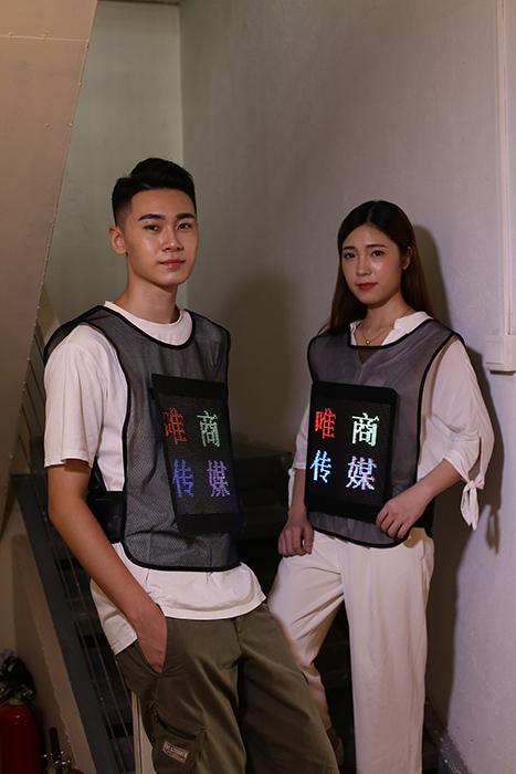 福州广告衣电池 唯商文化