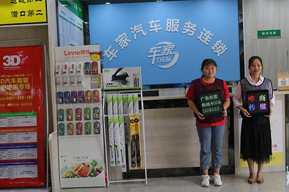 福州廣告衣價位 唯商文化 唯商