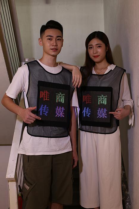 福州唯商廣告衣使用方法 唯商文化