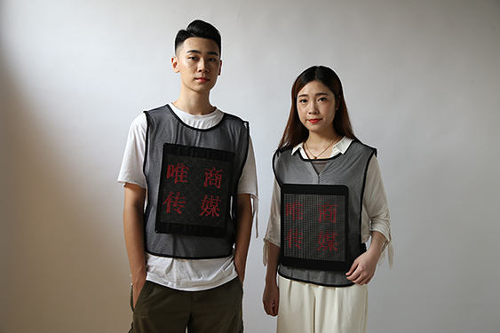 宣城唯商屏幕衣服使用方法 唯商文化