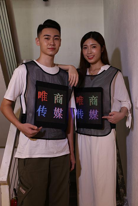 福州唯商廣告衣品牌 唯商文化