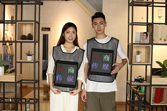 福州廣告衣使用步驟 唯商文化 唯商