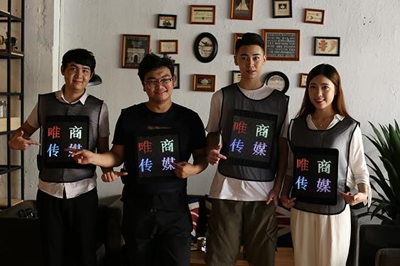 福州廣告衣使用方法 唯商文化