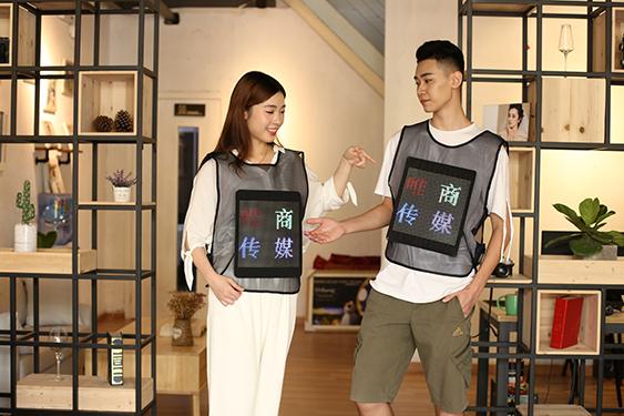 福州廣告衣市場價 唯商文化