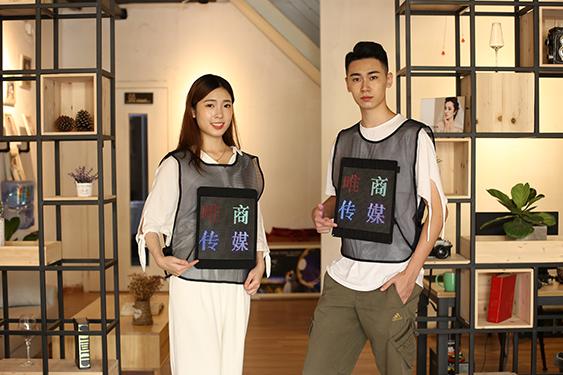 福州廣告衣怎么用 唯商文化