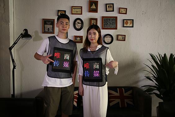 福州唯商廣告衣怎么用 唯商文化