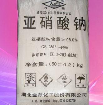 河北亞硝酸鈉廠家供應 要買好亞硝酸鈉就找  邢臺永順化工
