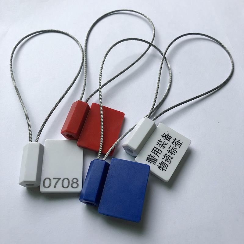 泰州电子铅封标签供应_文标电子_智能_封条_水表_电子_rfid