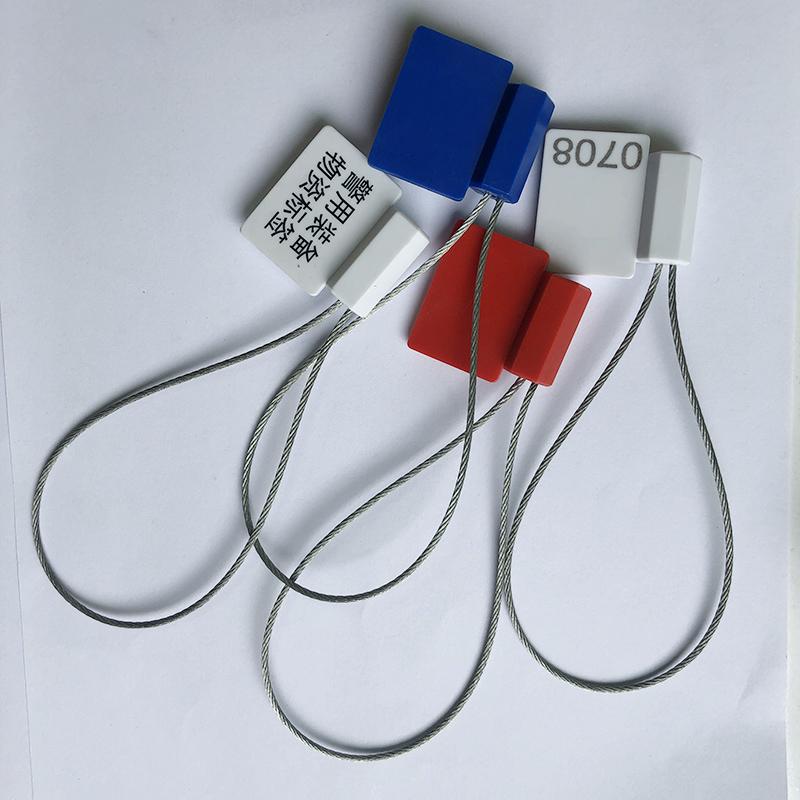 湖南电子铅封标签厂家定做_文标电子_射频_钢线_物流_电子_智能