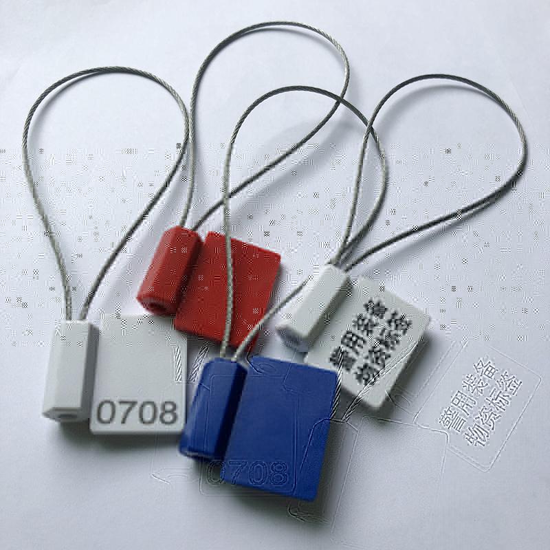 绍兴智能电子铅封标签供应_文标电子_电子_射频_H3芯片_水表