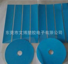 长期提供导热双面胶带    质优价廉    品质保证