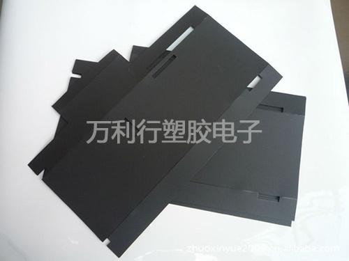 薄型阻燃PC