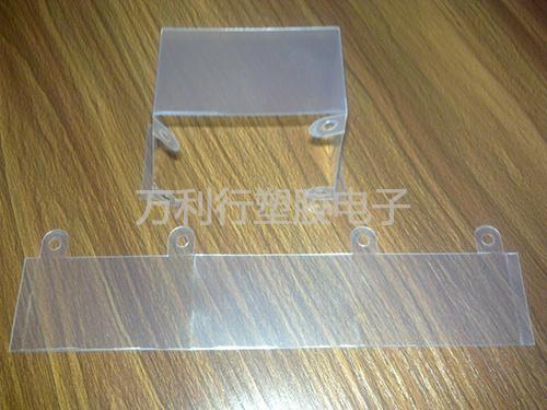 透明PC冲型