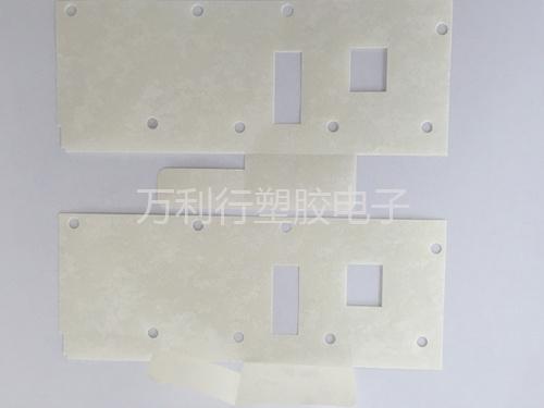 nomex410耐高溫高壓絕緣紙