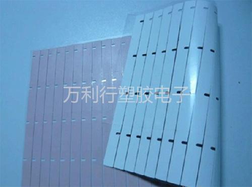 導熱硅膠墊片PM300