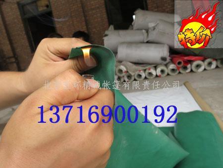 北京廠家阻燃布防火苫布防火篷布耐高溫玻璃纖維布三防苫布