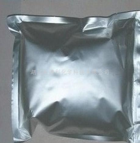 阿拉格列汀精品原料现货热销