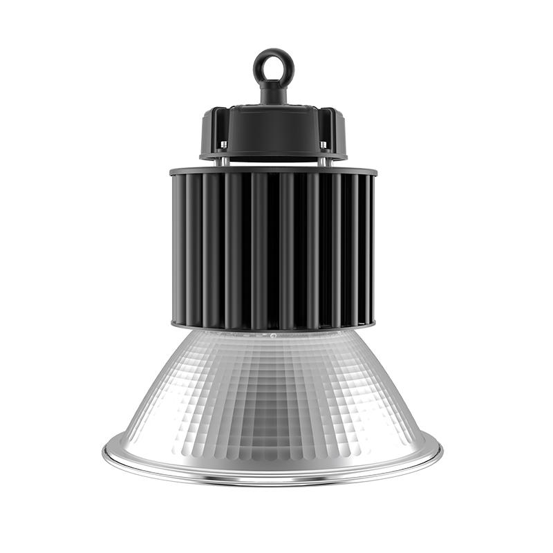 GSK系列室内球场灯-200W