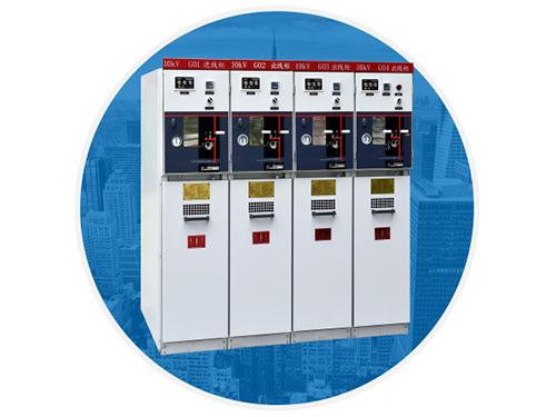 XGN15-12型 交流高壓金屬封閉環網開關設備