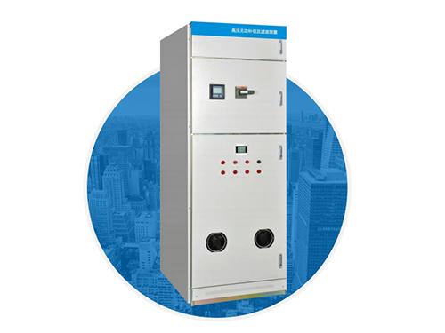 TBB系列 高壓并聯無功功率補償裝置