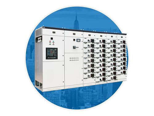 MNS型 低壓抽出式開關柜