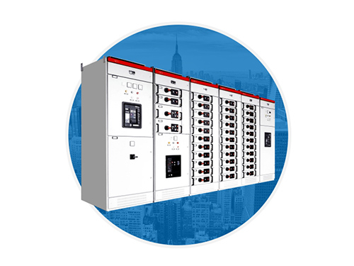 GCS型 低壓抽出式開關柜