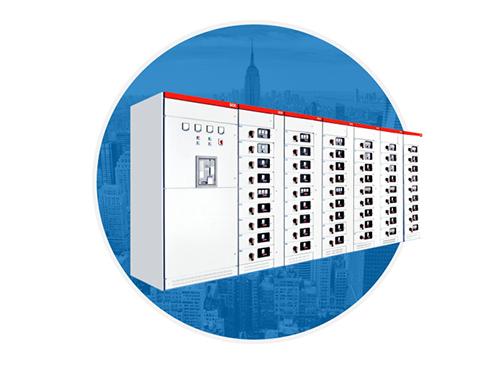 GCK(L)型 低壓抽出式開關柜