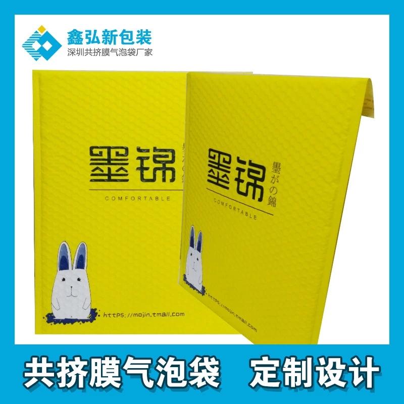 深圳共挤膜气泡袋生产厂家