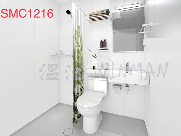整體衛生間SMC1216
