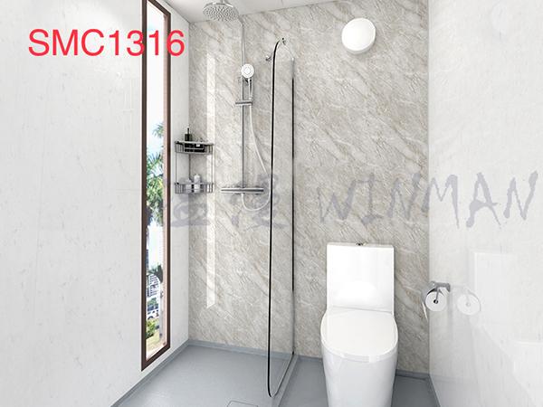 整體衛生間SMC1316