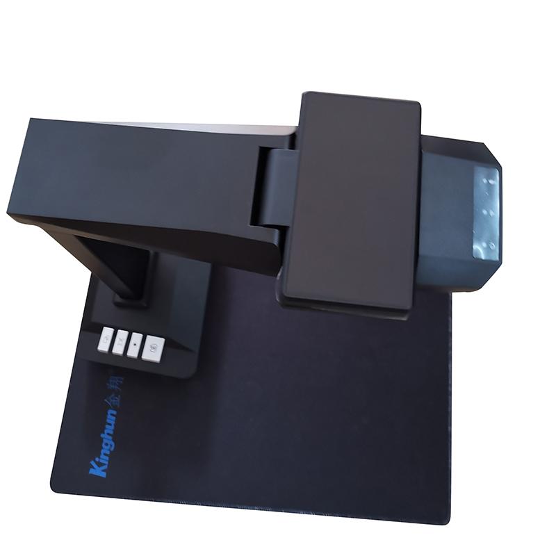 远程教学书籍扫描仪加工定制_伍鸿电子_高速成册_老师专用_成册