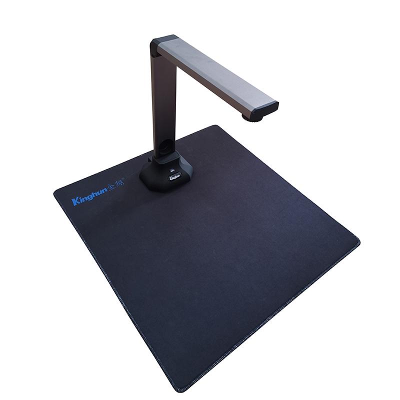 USB接口書籍掃描儀生產企業_伍鴻電子_便攜式_可拆卸_展臺