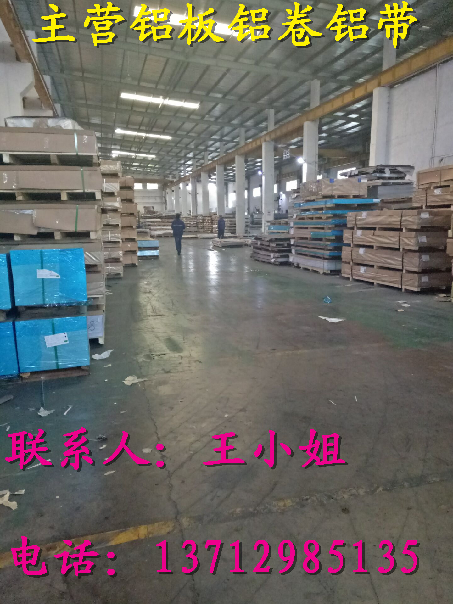 深圳5052h32铝板销售【铝板行情报价】