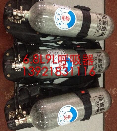 3C認證正壓式空氣呼吸器(GA124-2013)