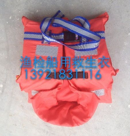 150N漁業救生衣 ZY證書救生衣