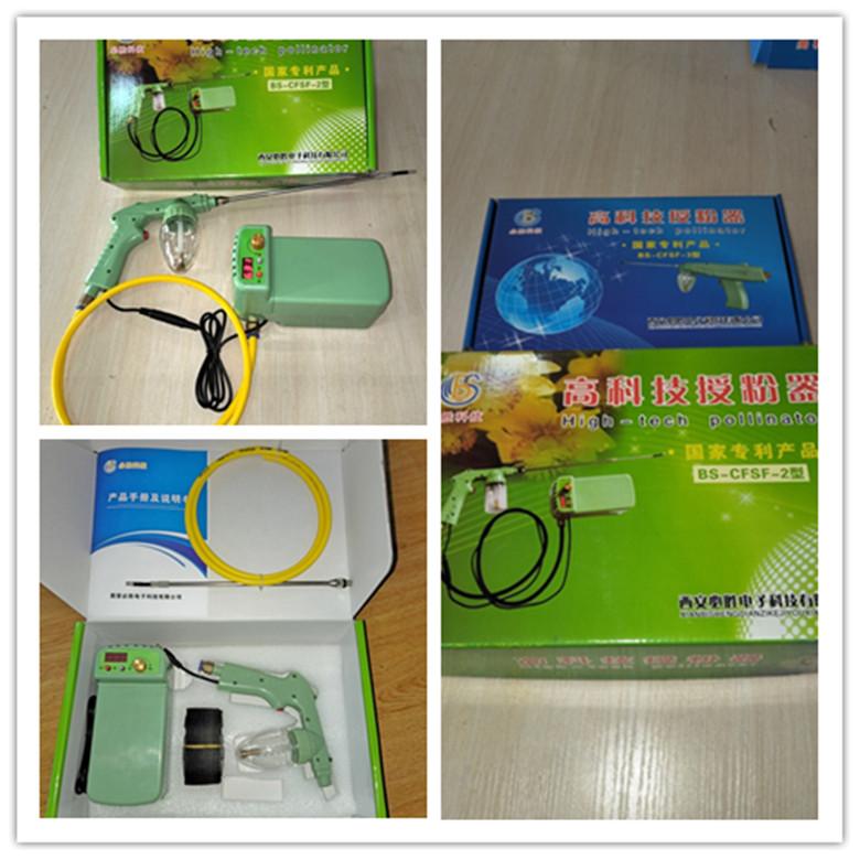 电动二代果树授粉器高效组合式猕猴桃授粉器