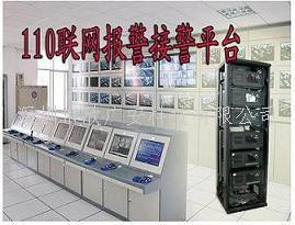 110联网报警系统*智能防盗报警系统
