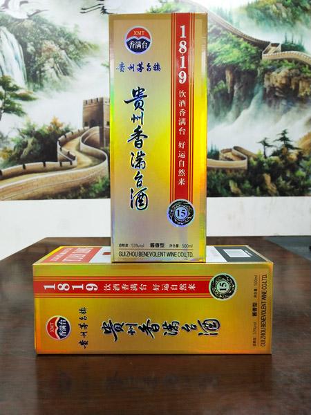 贵州酱香型香满台酒代理(638元/瓶)