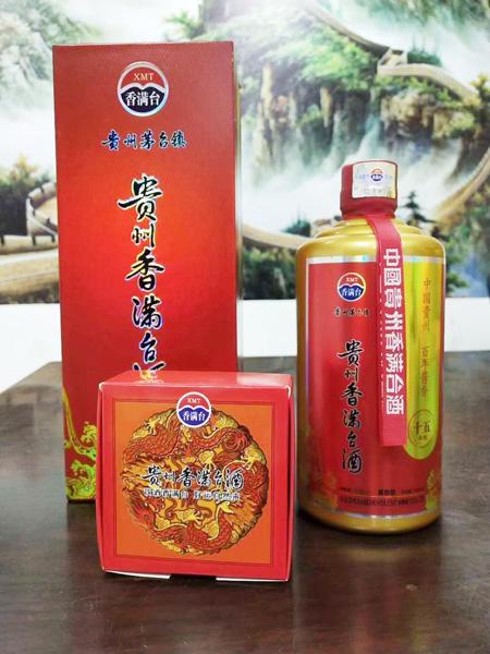 酱香型纯酿香满台酒代理(638元/瓶)