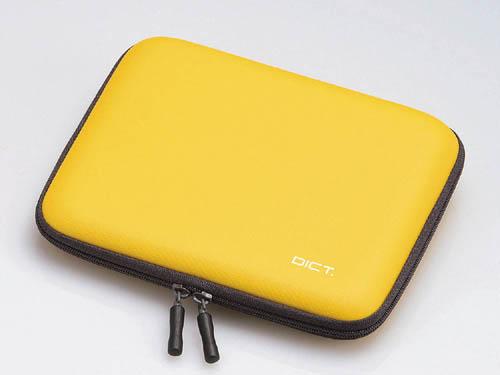 黄色辞典盒