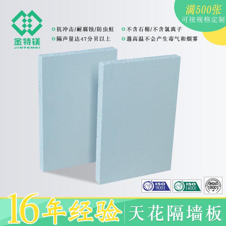 钢结构楼层板_复合石材防火板市场_祥兴防火板
