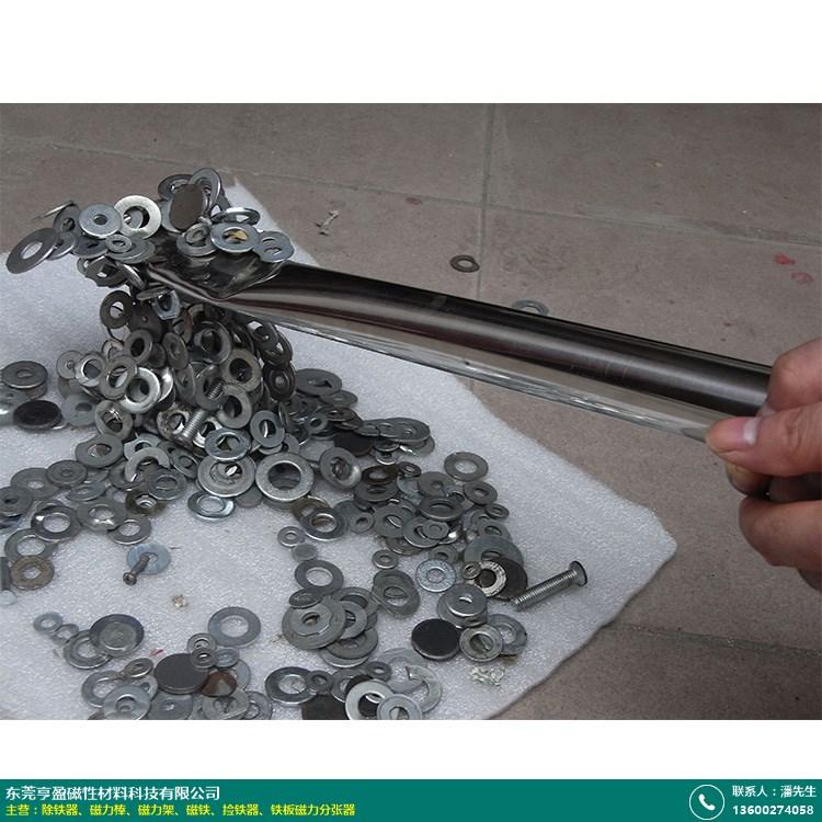 永磁撿鐵磁力棒供應商廠家直批價格合理_亨盈磁性科技