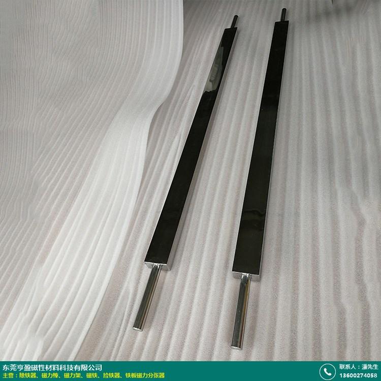 帶式磁板除鐵器供應廠家價格大全_亨盈磁性科技